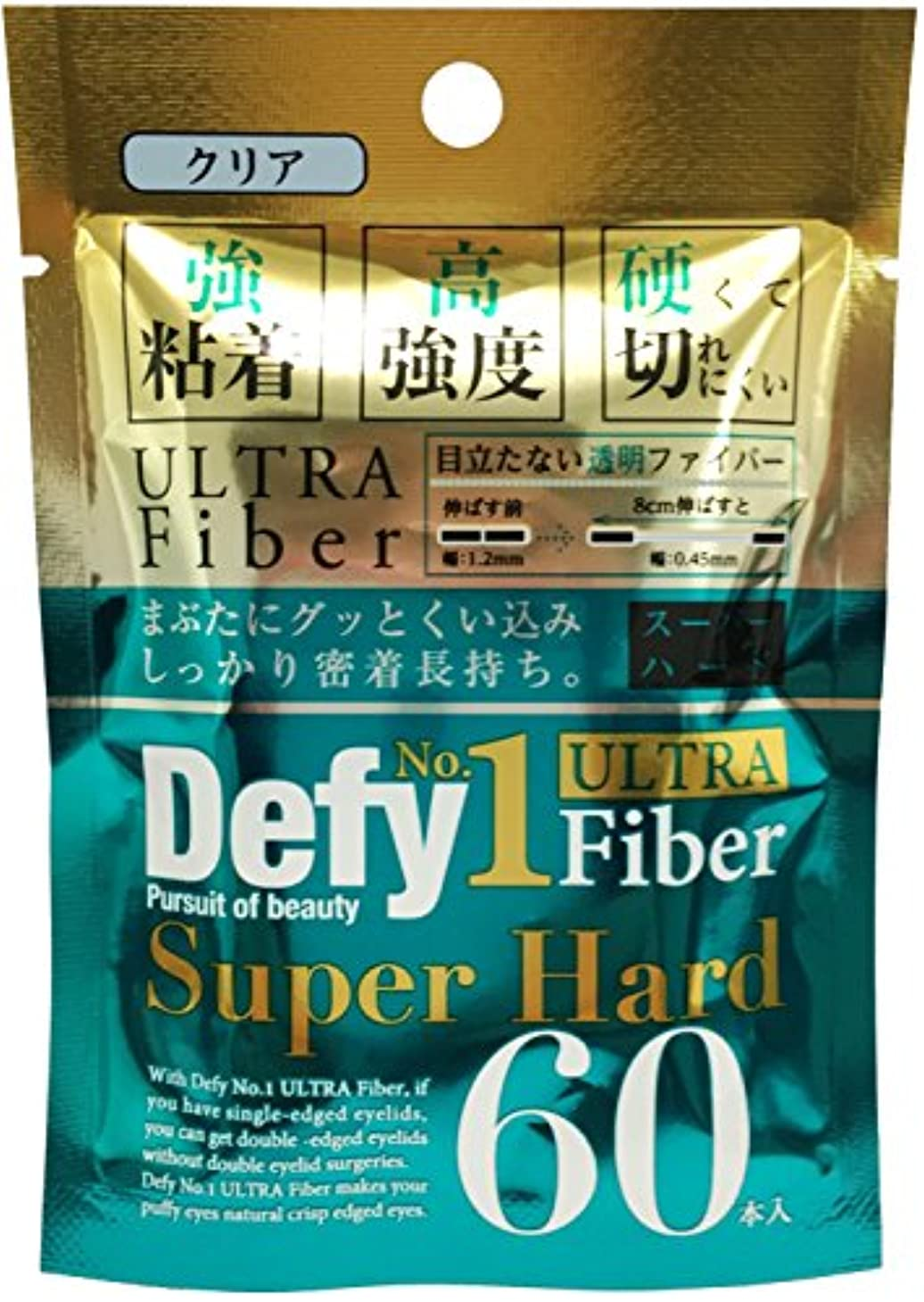 腹痛どこでも有害なDefy No.1ウルトラファイバー スーパーハード クリア