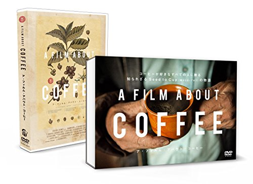 A Film About Coffee(ア・フィルム・アバウト・コーヒー) [DVD]の詳細を見る