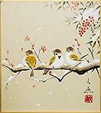 中谷文魚 『雪雀』 色紙絵