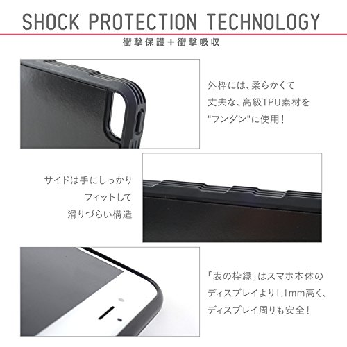 WAYLLY × テリちゃん OMG iPhone 5/5s/SE 専用ケース くっつくケース (ウェイリー)
