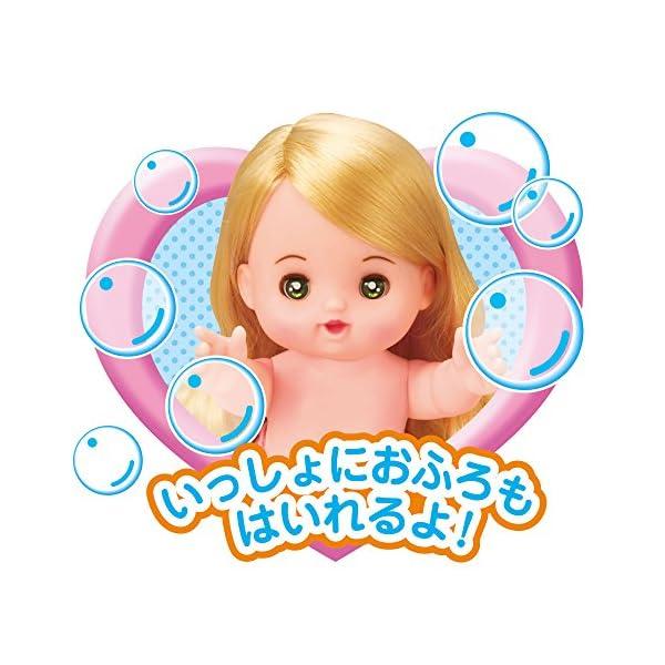 メルちゃん お人形セット メルちゃんのおともだ...の紹介画像4