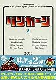 リンカーンDVD 2[DVD]