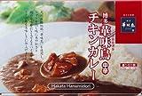 トリゼンフーズ 博多華味鳥 チキンカレー 200g×4食入