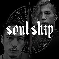 Soul Ship