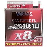 VARIVAS(バリバス) ライン 10×10MAXパワーPE X8 300m