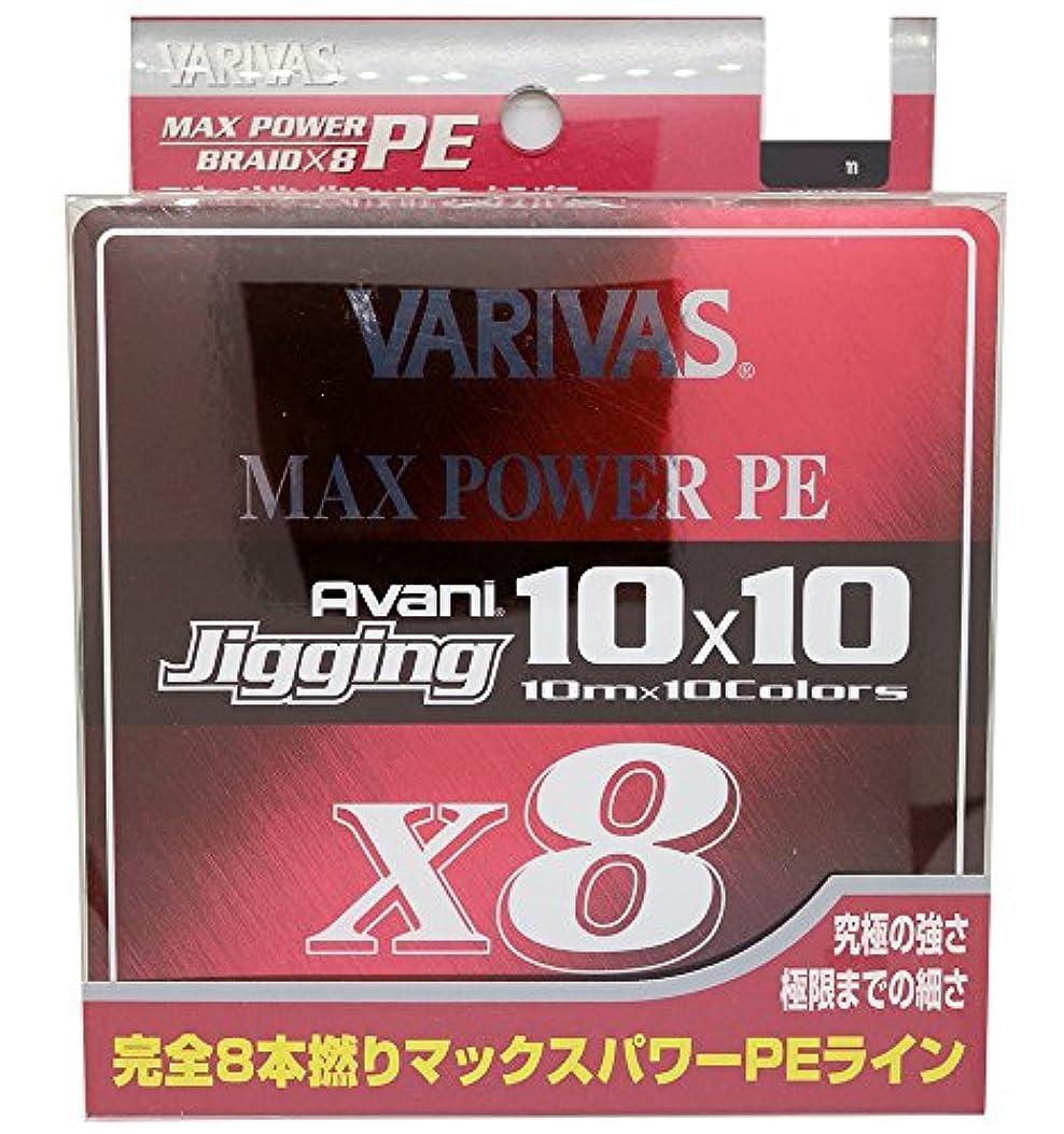 朝ボルト君主制VARIVAS(バリバス) ライン 10×10MAXパワーPE X8 500m