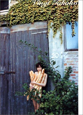 Vingt Takako―上原多香子写真集の詳細を見る