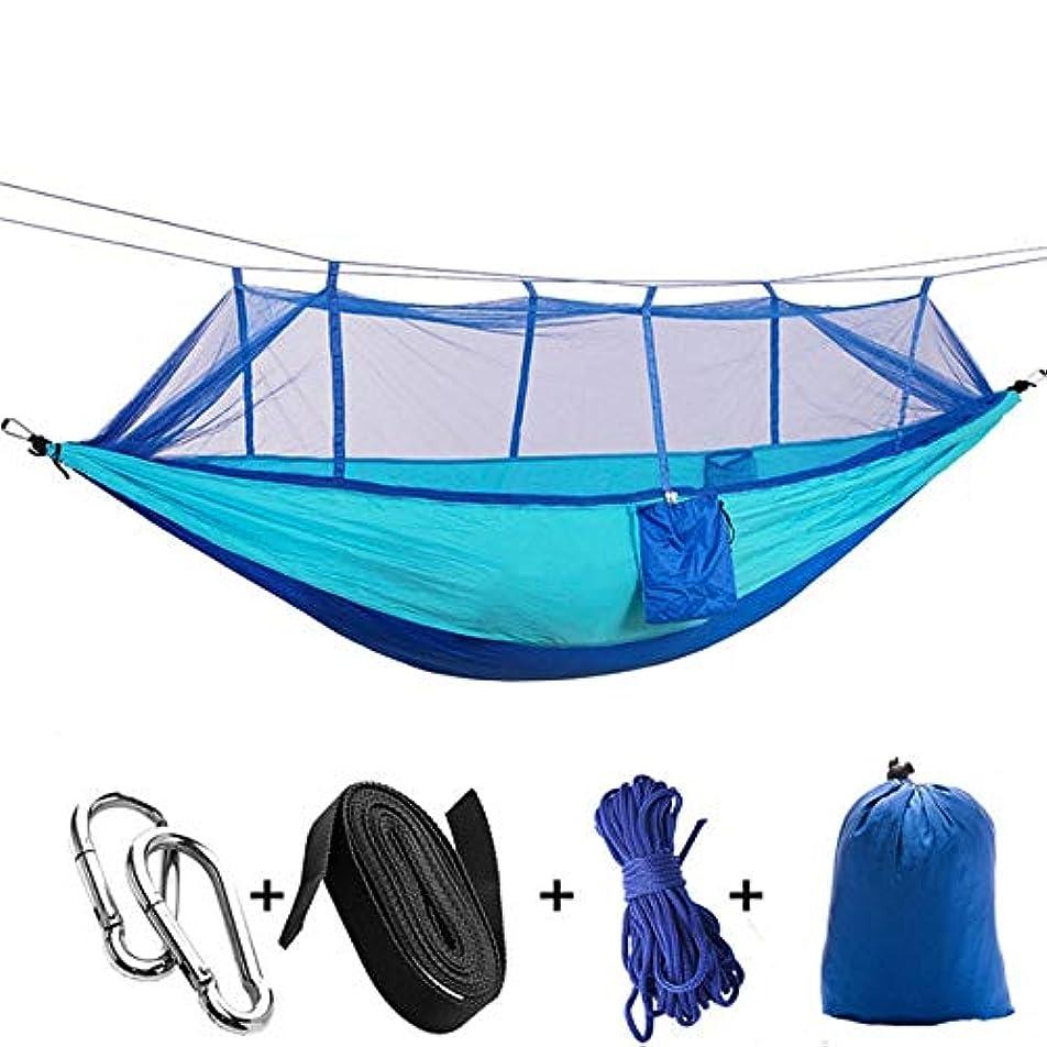 あいにく明快ラジカルブルーディープブルー - ポータブル蚊帳ハンモックテント 調節可能なストラップとカラビナ付き L