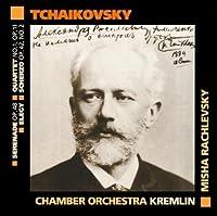 チャイコフスキー:弦楽のためのセレナード