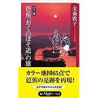 Amazon.co.jp: 金森 敦子:作品一...