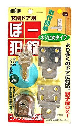 ガードロック玄関ドア用ぼー犯錠ネジ止めタイプブロンズNo.550K