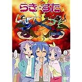 らき☆すた 6 限定版 [DVD]