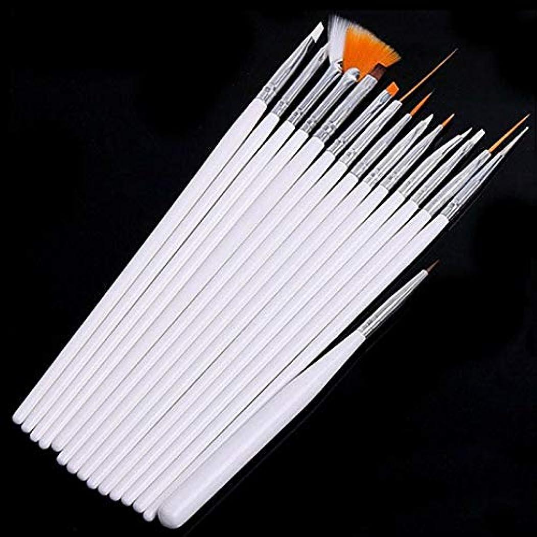 資格オゾンメンタリティ15pcs Professional UV Gel Acrylic Nail Art Brush Set Design Gel Polish Painting Drawing Pen Manicure Nails Tips...