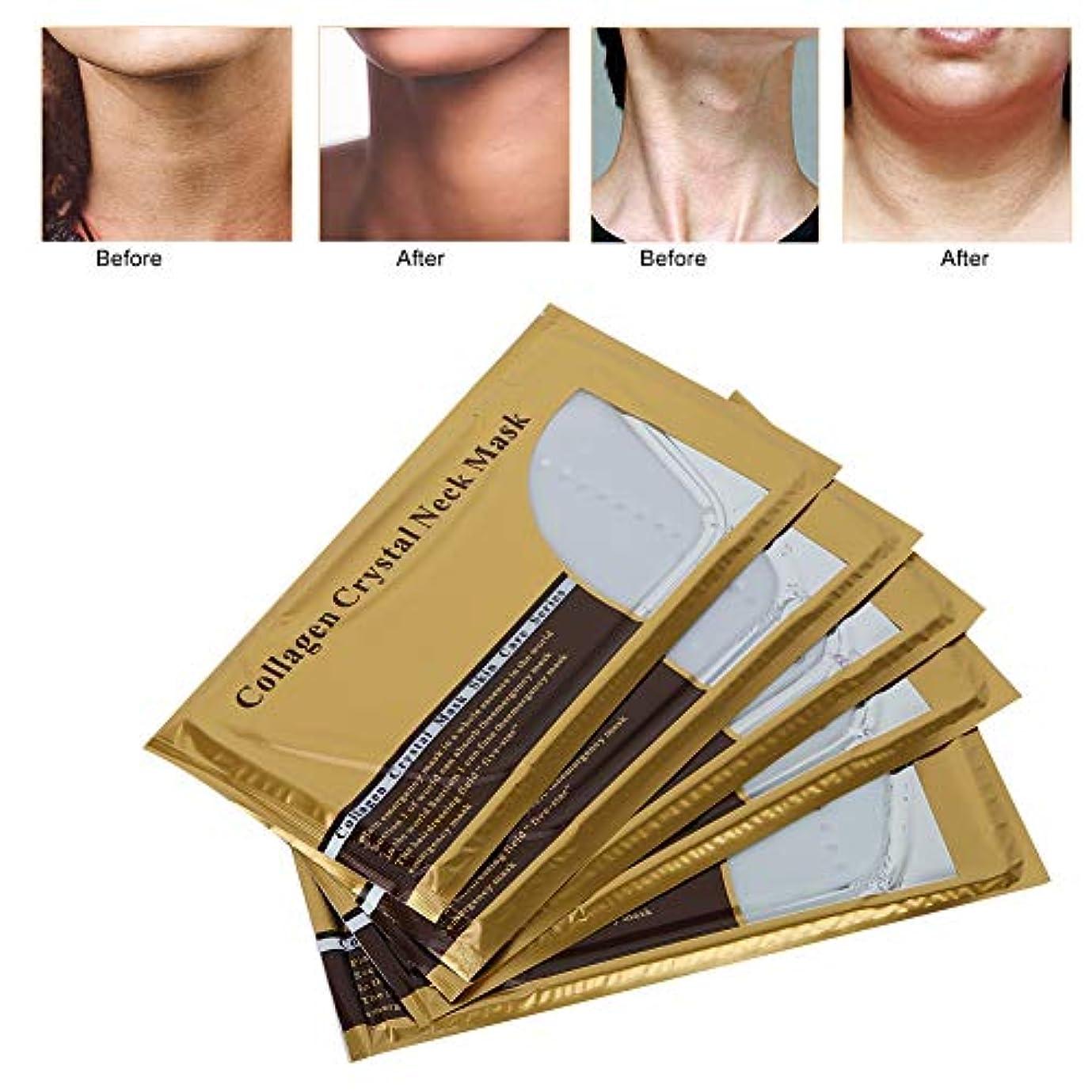 の間に洗剤ミニチュアネックスキンリニューアルマスク、5ピースコラーゲン肌のリラクゼーションスキンケアマスク用あごリフティング剥離ホワイトニング引き締めより良い保湿水分補給
