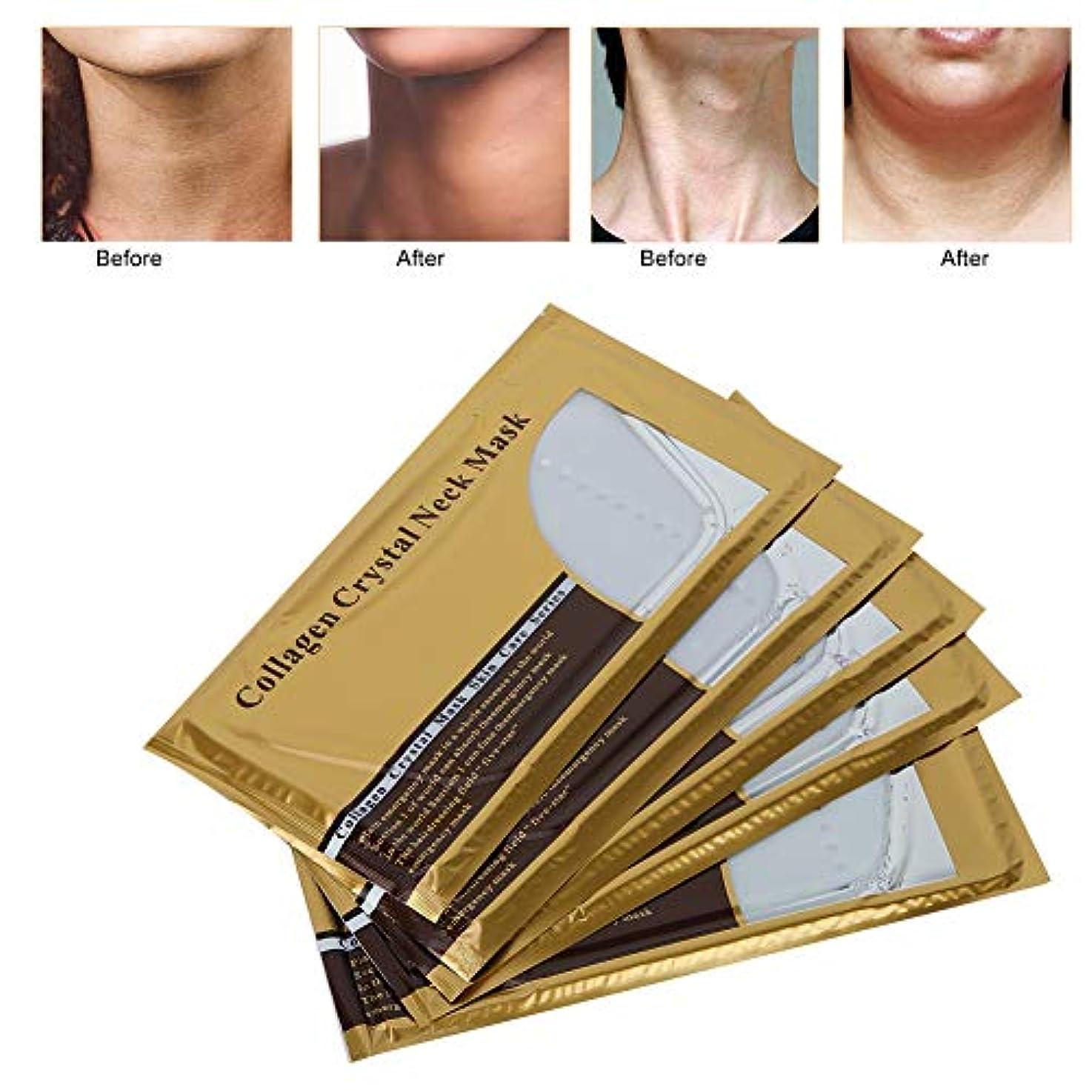 チューリップ虫しばしばネックスキンリニューアルマスク、5ピースコラーゲン肌のリラクゼーションスキンケアマスク用あごリフティング剥離ホワイトニング引き締めより良い保湿水分補給
