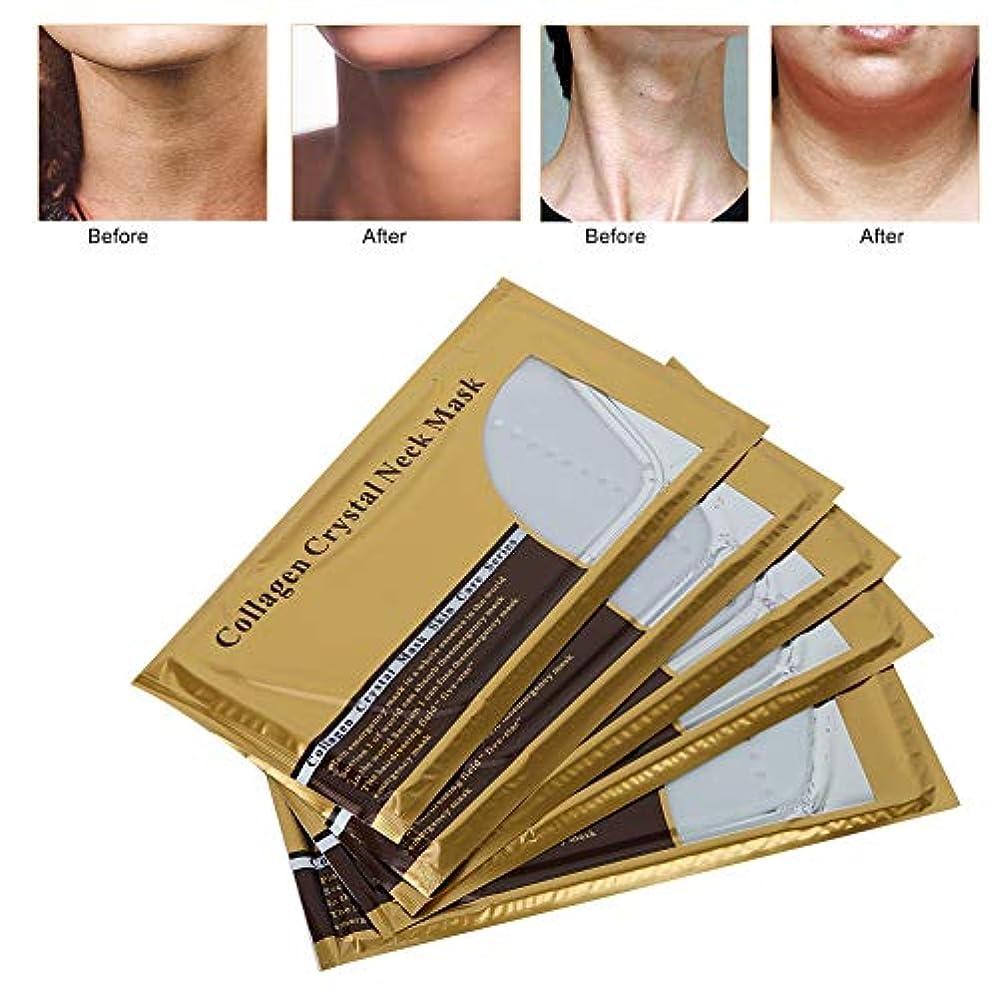 空中不毛の割り込みネックスキンリニューアルマスク、5ピースコラーゲン肌のリラクゼーションスキンケアマスク用あごリフティング剥離ホワイトニング引き締めより良い保湿水分補給