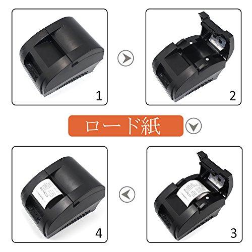 『Symcode 58MM USB サーマルレシートプリンター ESC/POS プリント指令セットと両立』の3枚目の画像