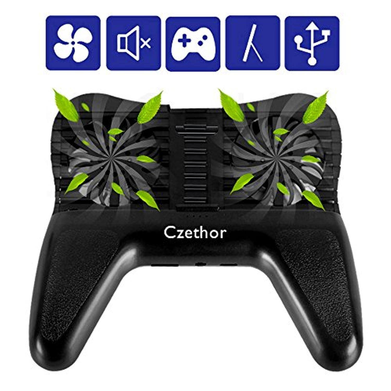 Czethor 携帯電話冷却パッド 3イン1 冷却ファン スタンドホルダー 2200mAh ポータブル充電器 外部バッテリー テレビのモバイルゲーム PUBG/ナイフ サバイバルのルール