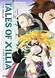 テイルズ オブ エクシリア SIDE;MILLA 4 (コミックジーン)