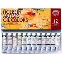 ホルベイン 油絵具  12色セット H911 10ml(4号)