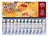 ホルベイン 油絵具  12色セット H911 10ml(4号) 画像