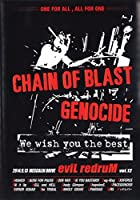 CHAIN OF BLAST GENOCIDE -We wish you the best- [DVD]