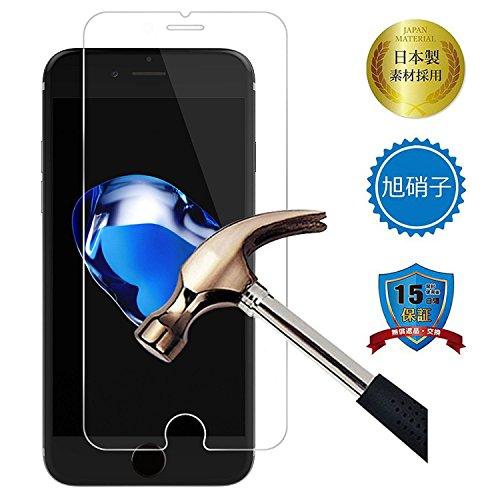 iPhone7 Plus 強化ガラスフィルム, EMOKA 改善版 アイフォン7 プラス 保護フィルム 極薄0.26mm 硬度9H 飛散防止