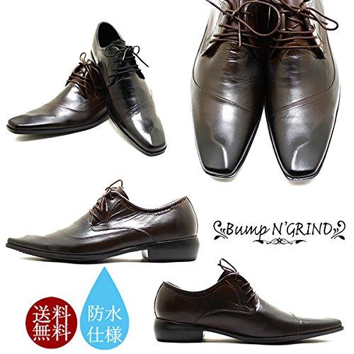 Bump N' GRIND/バンプアンドグラインド ロングノーズ・防水ビジネスレインシューズ 8110 ブラック 防水/レイン/スクエアトゥ/チゼルトゥ/ドレス/紐靴/革靴/仕事用/メンズ M(25.5~26cm),Brown