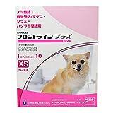メリアル フロントライン プラス ドッグ XS 5kg未満 1ピペット×10個 (動物用医薬品)