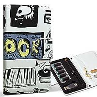スマコレ ploom TECH プルームテック 専用 レザーケース 手帳型 タバコ ケース カバー 合皮 ケース カバー 収納 プルームケース デザイン 革 ユニーク 楽器 イラスト 006739