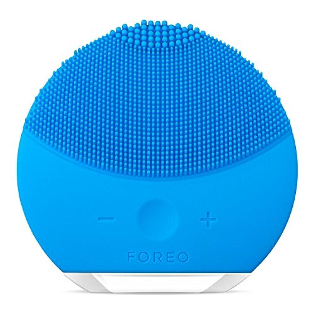 相関する意欲援助FOREO LUNA mini 2 アクアマリン 電動洗顔ブラシ シリコーン製 音波振動