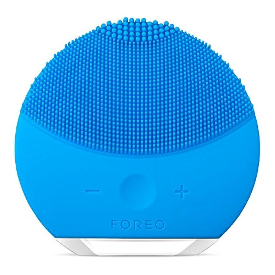 懸念くそーパイプラインFOREO LUNA mini 2 アクアマリン 電動洗顔ブラシ シリコーン製 音波振動