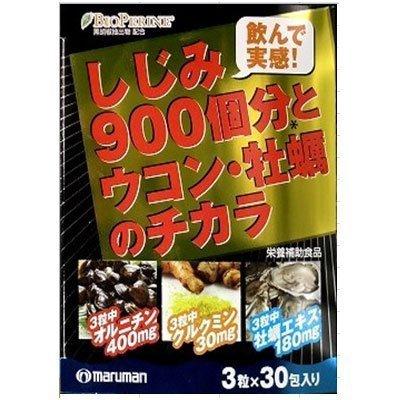 マルマン しじみ900個分とウコン・牡蠣のチカラ 30包
