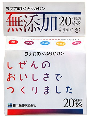 田中 無添加ふりかけ 20袋入り 40g×10個