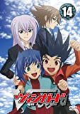 カードファイト! !  ヴァンガード (14) [DVD]