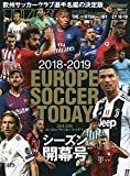 2018-2019 EUROPE SOCCER TODAY シーズン開幕号