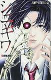 シニギワ / 福田 健太郎 のシリーズ情報を見る