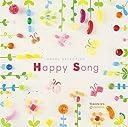 オルゴール セレクション Happy Song