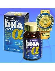 富士薬品 DHA&EPAフジニューマリンDHAα 120粒入り