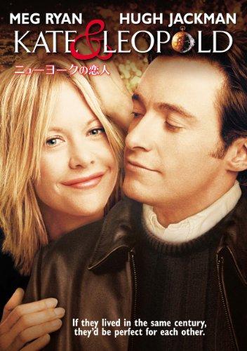 ニューヨークの恋人 [DVD]の詳細を見る