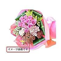 [ビズフラワー]花束 バラ10本+おまかせフラワーブーケ ピンク系