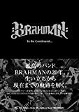 BRAHMAN 20th Anniversary BOOK _To Be Continued… (TWJ books)