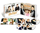 スキップ・ビート! ~華麗的挑戦~ BOX II [DVD]