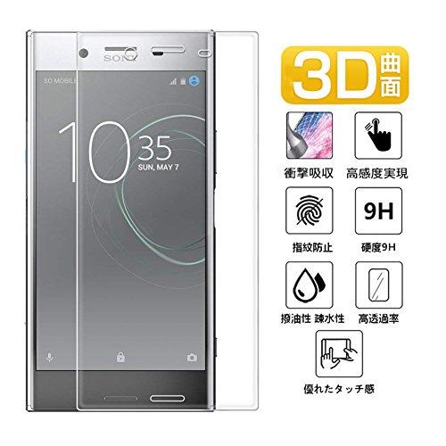 63f47d0a21 Sony Xperia XZ Premium ガラスフィルム 3Dラウンドエッジ 全面保護 9H SO-04J 耐