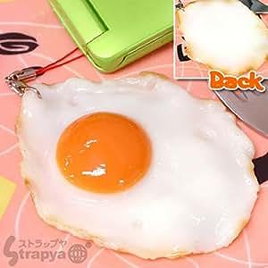 そっくり 食品サンプル 携帯ストラップ (10cm目玉焼き)