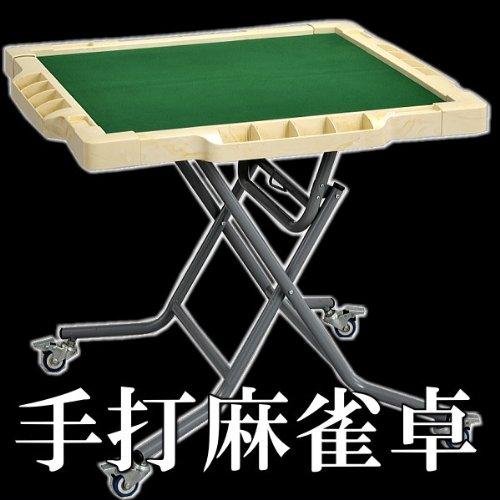 [해외]슈퍼 할인 가격 수타 마작 탁 장로드/Super bargain price handmade mahjong table Jean Road