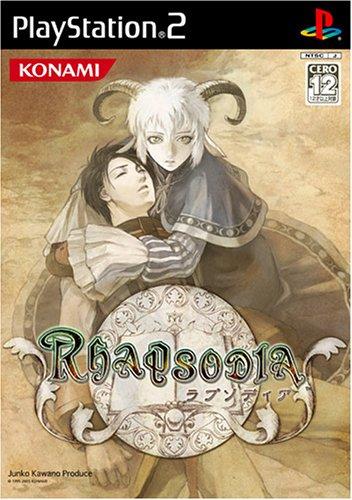 Rhapsodia ラプソディアの詳細を見る