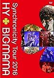 Synchronicity Tour 2016[DVD]