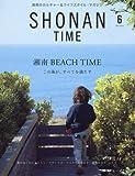 SHONAN TIME 2018年 06 月号 [雑誌]