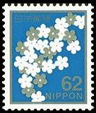 日本郵便 62円喪中切手 【10枚】 配送追跡番号付き